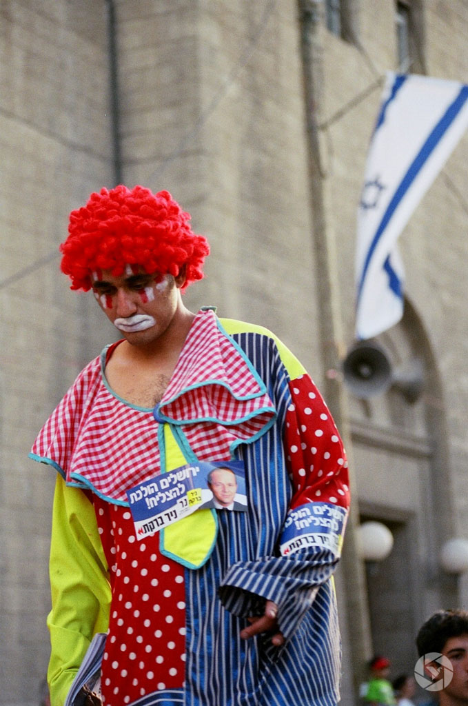 jerusalem sad clown nir barkat ניר ברקת photographed by Yonit Schiller © 2015 יונית שילר